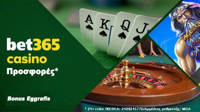 bet365 casino bonus promotions