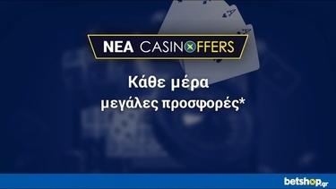 betshop casino offers