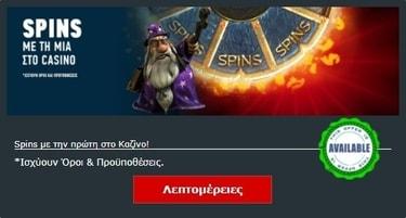 goalbet casino free spins