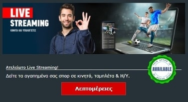 goalbet-live-streaming
