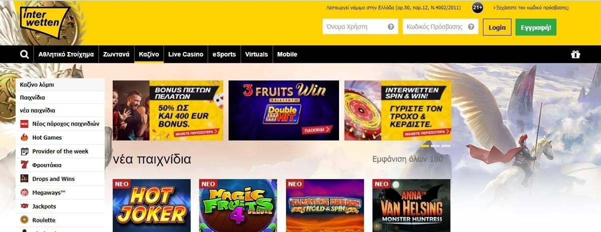 interwetten casino site