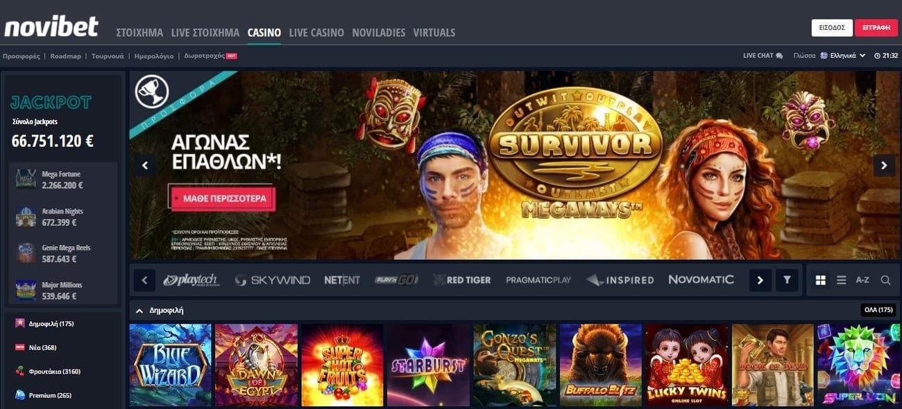 novibet-casino