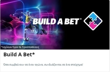 sportingbet build bet