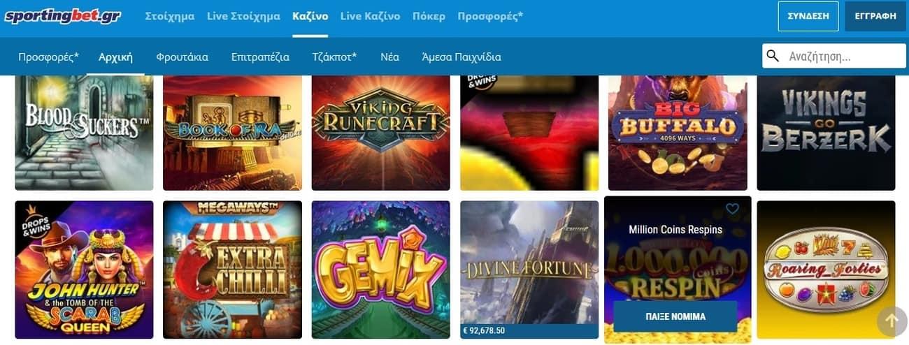 sportingbet-casino-slot