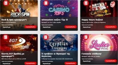 winmasters casino offer